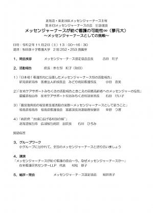 Dai8_000001