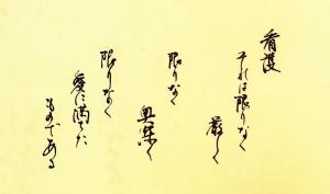Urahyoushi_20211001061901