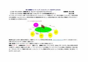 Dai5_000001